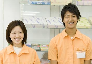 【川崎】スーパーバイザー(店舗管理)★未経験者歓迎★ イメージ