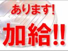 土日祝は100円加給!