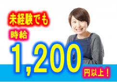 【桜新町】レジスタッフ♭時給1200円★時短勤務♪夕方から* イメージ