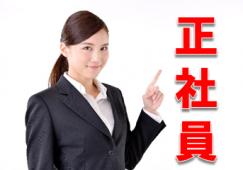 【西新井】薬剤師★正社員★有資格者募集♪ イメージ