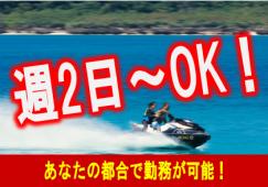【西新宿】レジスタッフ★駅チカ★未経験歓迎!週2日~OK♪ イメージ