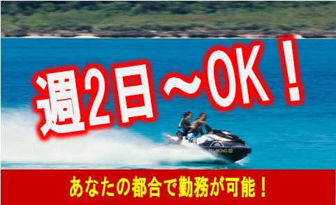 【西新宿】レジスタッフ★駅チカ★学生歓迎!週2日~OK♪ イメージ