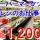 【府中】レジスタッフ★時給1200円★入社祝い金制度あり♪ イメージ
