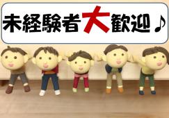 【桜新町】レジスタッフ★時給1200円★夕方からのお仕事♯ イメージ