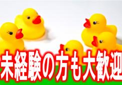 【美濃加茂】お中元ギフト受付・レジ★時給1100円★未経験者歓迎 イメージ