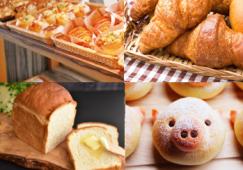 【藤沢】パン製造♪時給1300円×パン作りの経験がある方募集♪ イメージ