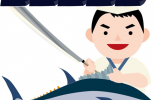 【平塚】鮮魚加工★時給1300円♭交通費全額支給* イメージ