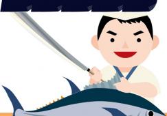 【北浦和】鮮魚加工業務☆時給1500円★加工経験者歓迎☆ イメージ