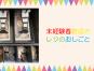【アピタ長津田】セミセルフレジ♪経験不問♭ イメージ