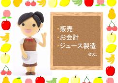 【小松】販売*時給1100円★制服貸与あり イメージ
