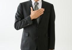 【中目黒】総務★正社員★月給35万円~★賞与有り イメージ