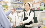 【キッチンコート神楽坂】レジスタッフ♯時給1100円♯自動釣銭機 イメージ
