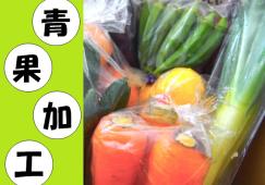 【お花茶屋】青果スタッフ☆時給1300円☆履歴書不要 イメージ