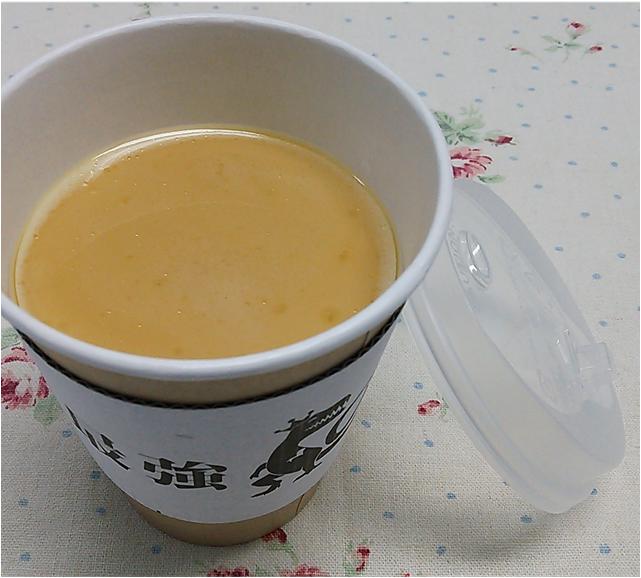 噂の「バターコーヒー」を飲んでみた! イメージ