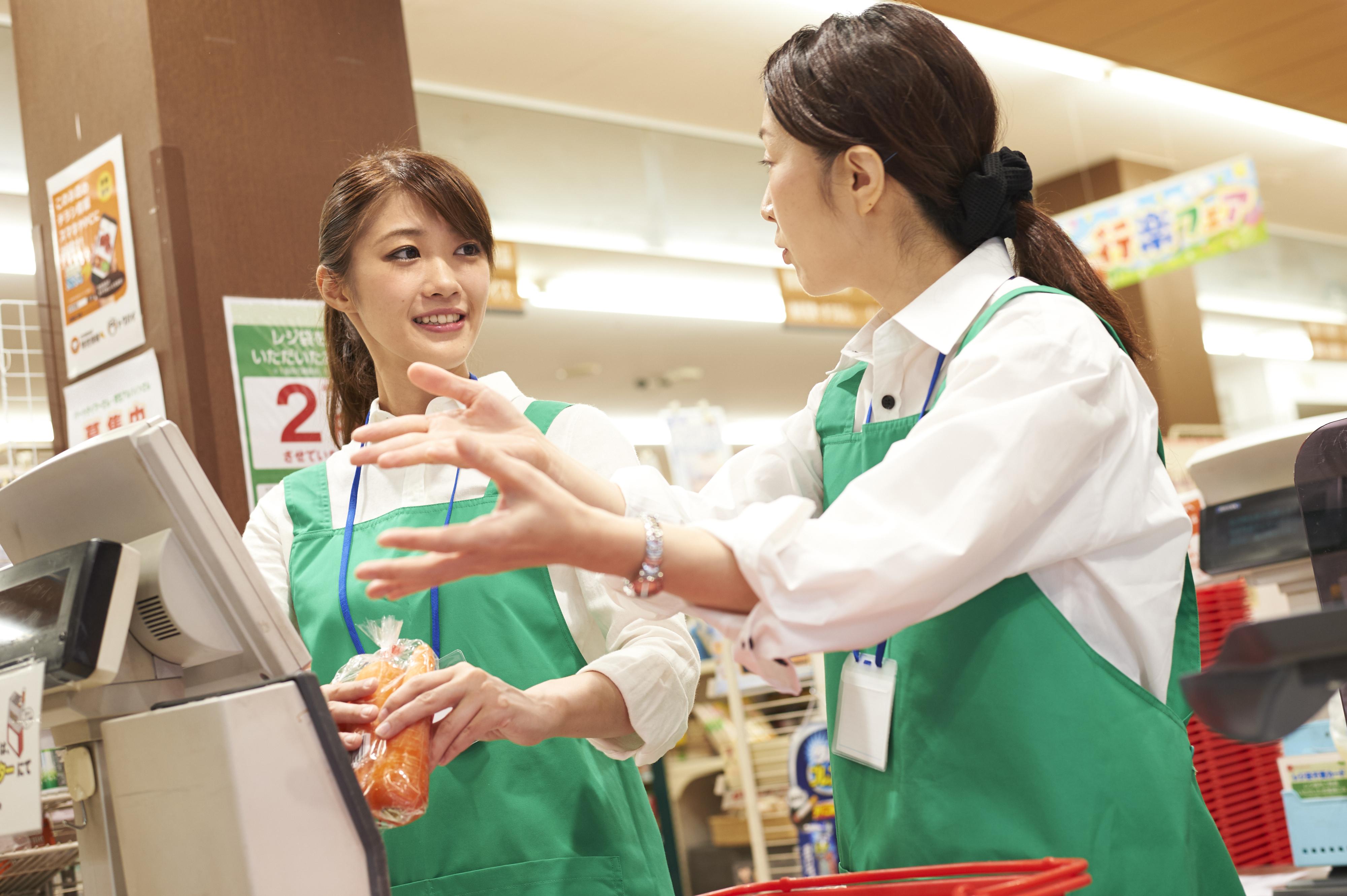 【東京23区】イチから学べる!スタッフ管理 イメージ