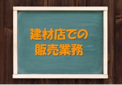 【万願寺】販売業務♪時給1300円♭バイク・車通勤OK イメージ