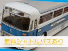 無料のシャトルバスあり!