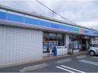 川崎小倉下町店