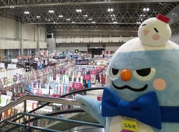 【パシフィコ横浜】スキー・スノボ用品販売レジ+サポートスタッフ♪ イメージ