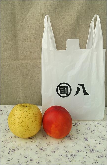 ベンチャー企業×青果店 イメージ