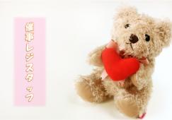 【西尾】催事レジ◆時給1100円◆期間限定 イメージ