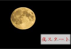 【市ヶ谷】食品レジ(ナイト業務)☆時給1300円★深夜のお仕事 イメージ