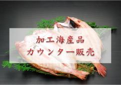 【金沢】販売◆時給1050円◆ショッピングモール イメージ