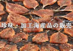 【金沢】販売レジ★時給1050円★未経験者歓迎 イメージ