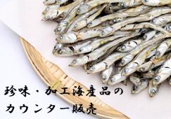 【金沢】販売スタッフ*時給1050円*履歴書不要 イメージ