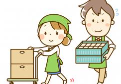 【三軒茶屋】荷受け・運搬業務☆日給5000円★短期 イメージ