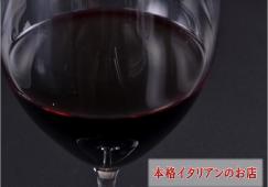【覚王山】飲食店★時給1300円★履歴書不要 イメージ