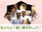 【水道橋】飲食店スタッフ♯時給1300円♯シニア歓迎 イメージ