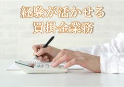 【大森】人気の事務職♪時給1800円♭短期 イメージ