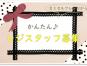 【アピタ長津田】レジスタッフ★時給1050円~ イメージ