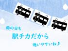 「伊勢佐木長者町駅」から徒歩約6分、「関内駅」から徒歩約4分♪