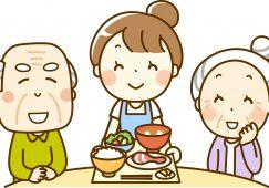 【曙橋】調理補助◆時給1100円◆未経験歓迎♪ イメージ